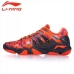 Li Ning AYAH009-3 Men's Badminton Shoe Lin Dan Hero